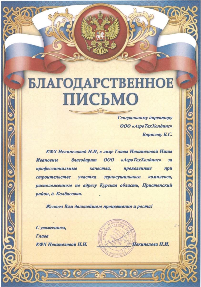 Чернянский элеватор фольксваген транспортер т5 с пробегом в москве